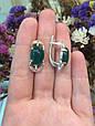 Серебряное кольцо с зеленым хризопразом и золотом 34072, фото 5