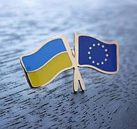 Значок флаги Украины и Евросоюза (ЕС) позолоченный , фото 1