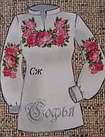 Вышиванка для женщин (заготовка на натуральных тканях), 44-56 р-ры, 420/470 (цена за 1 шт. + 50 грн.)