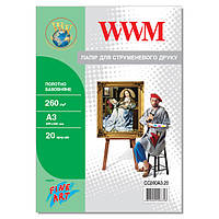 Холст А3, 20л Печати на Принтере WWM натуральный хлопковый, 260г/м (CC260A3.20)