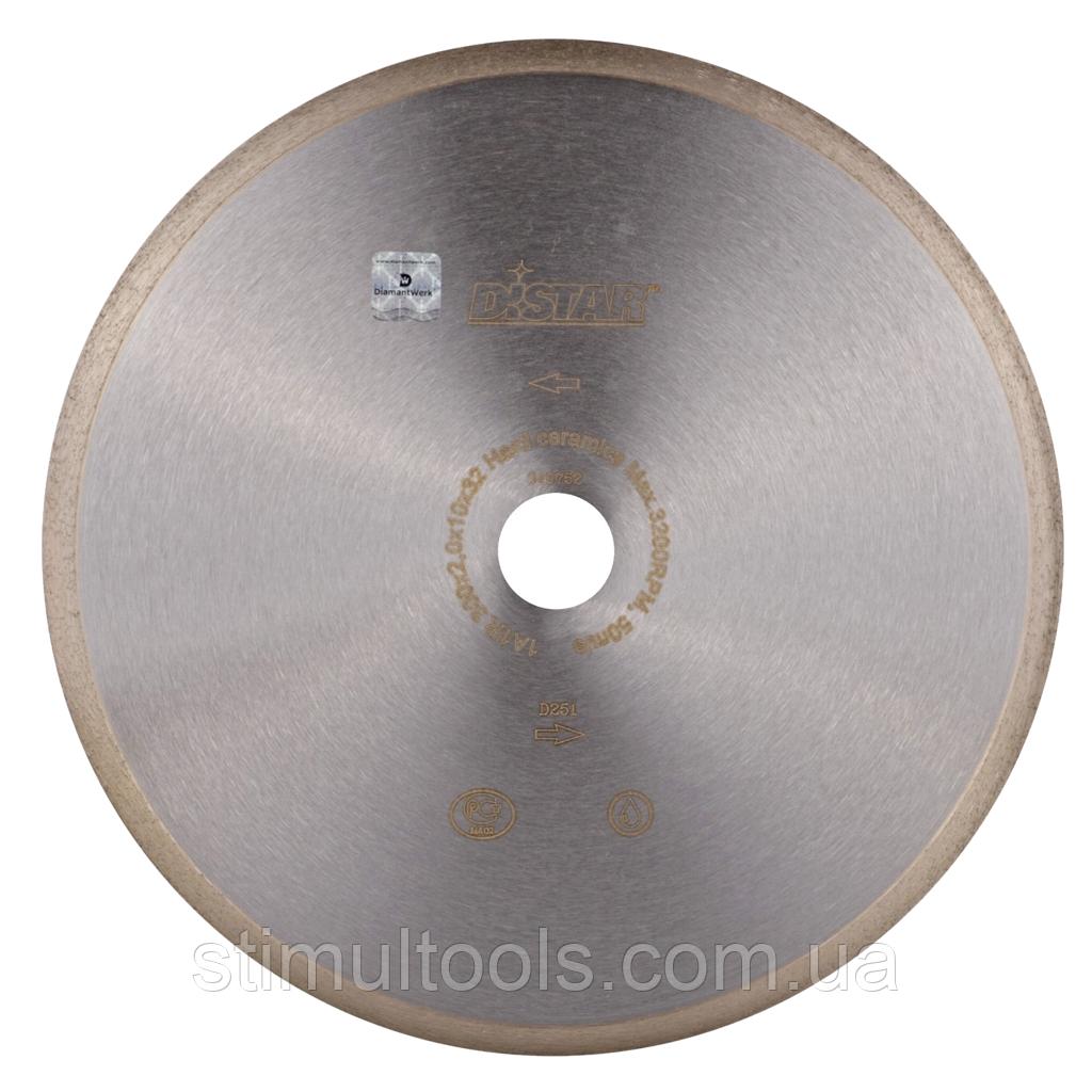 Круг алмазный отрезной 1A1R 300x2,0x10x32 Hard ceramics