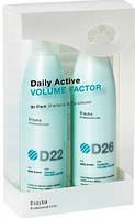 ERAYBA D22/D26 Набор VOLUME FACTOR Серия для объема волос (шампунь 250 мл + кондиционер 250 мл)