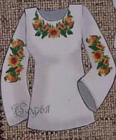 Стильная женская блуза в виде заготовки для вышивания на габардине,44-56р-ры, 300/340 (цена за 1 шт. +40 гр.)