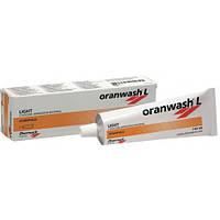 Oranwash 140ml, відбиткова силіконова маса -корегуюча