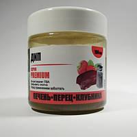 Дип Grandcarp Premium Печень Перец Клубника 100 мл, фото 1