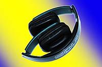 Наушники Soul SL150