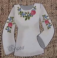 Заготовки на натуральных тканях для женских вышиванок, 44-56 р-ры, 420/470 (цена за 1 шт. + 50 гр.)