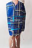 Чоловічі літні шорти кольору електрик (подовжені), фото 2