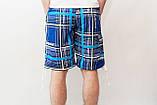 Чоловічі літні шорти кольору електрик (подовжені), фото 3