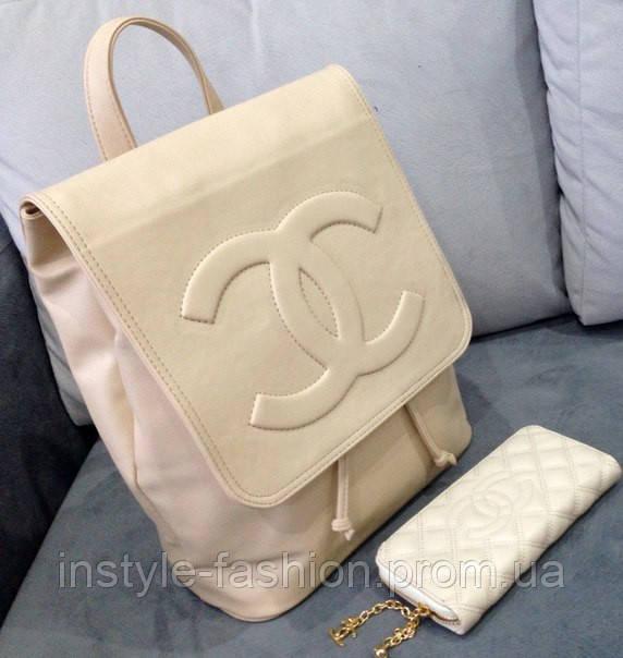 Рюкзак женский Chanel кремовый Шанель