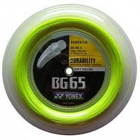 Cтруна для бадминтона Yonex BG-65 Yellow (бобина 200 метров)