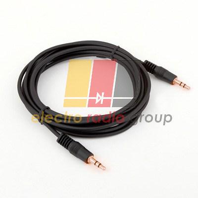 Шнур компонентный 3RCA х 3RCA gold  4+4+4мм, 1,5м.