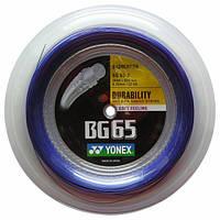 Cтруна для бадминтона Yonex BG-65 Blue (бобина 200 метров)