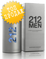 Carolina Herrera 212 Men Каролина Херера