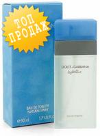 Dolce&Gabbana Light Blue (100 мл.) дольче габана духи