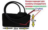 Камера для манжеты резиновая 2 трубки (улучшенное качество)