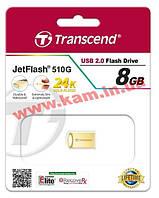 USB накопитель Transcend JetFlash 510 8GB (TS8GJF510G)