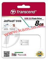 USB накопитель Transcend JetFlash 510 8GB (TS8GJF510S)