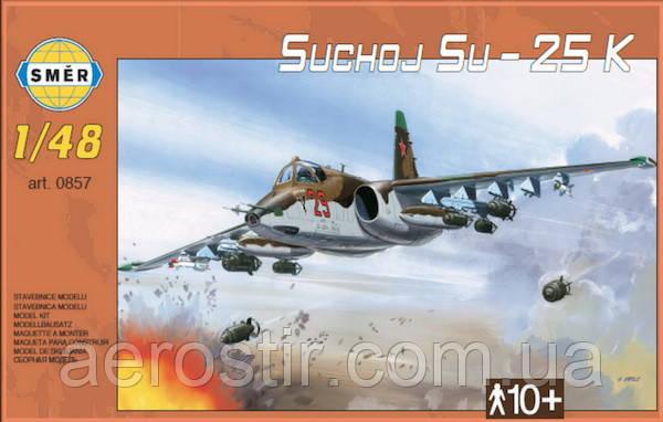 Штурмовик СУ-25К 1\48 SMER 0857