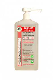Антисептик АХД 2000 експрес, 1000 мл