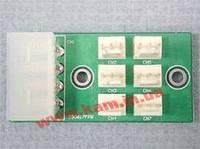 Плата с шестью дополнительными 3-контактными разъемами под вентиляторы, 12В, 6А (EF2-026 (FANPWR6))