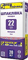 ТИНК-22 Шпаклевка фасадная на белом цементе финишная. (Шп-3Б) 20 кг