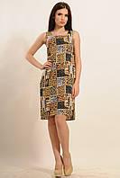 Легкий нежаркий сарафан свободного кроя из натуральной хлопковой ткани, яркий необычный принт, 42-52 размера