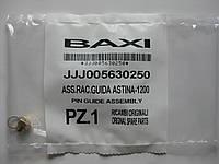 Шпилька (втулка) направляющая оригинал Baxi, Westen (5630250)