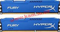 Оперативная память Kingston DDR3 8Gb (2x4GB) 1600 MHz HyperX Fury Blue (HX316C10FK2/8)