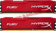 Оперативная память Kingston DDR3 8Gb (2x4GB) 1600 MHz HyperX Fury Red (HX316C10FRK2/8)
