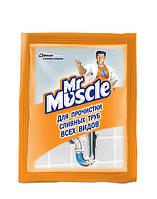ГРАНУЛЫ ДЛЯ ПРОЧИСТКИ ТРУБ MR MUSCLE