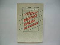 Власова Е., Лапшина Е. и др. Английский язык для ученых / Everyday English for scientists (б/у), фото 1