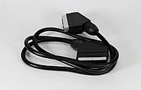 Шнур 21R-21R SCART-SCART, кабель переходник для подключения видео оборудования