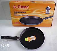 Сковорода блинная 20 см с антипригарным покрытием 1113 А+