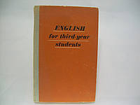 English for third-year students (б/у)., фото 1