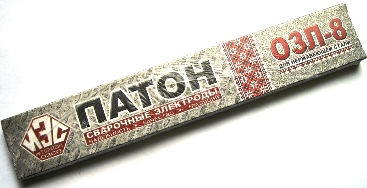 Электроды Патон ОЗЛ-8 3мм 1,0кг