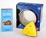Головоломка Розумний Кубик Мастерморфікс Smart Cube Mastermorphix, фото 3