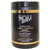 Увлажняющая маска с протеинами молока You Look mask for hair with milk ptoteins-1000 мл.