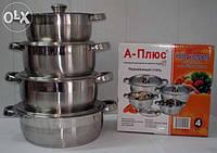 Набор кастрюль 4 шт. ( Набор посуды ) А+ 0401