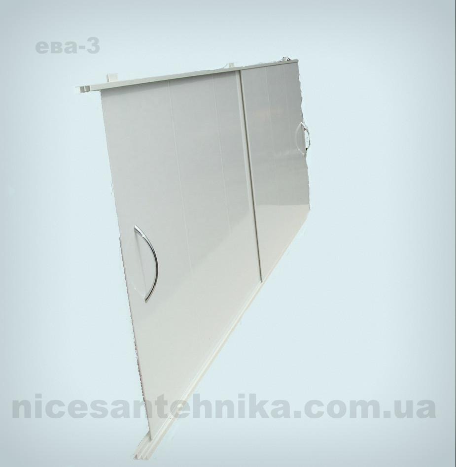 Экран для ванны 130*50 см. алюминиевый ЕВА-3