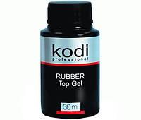 Финишное покрытие Rubber Top Kodi Professional 30 МЛ 100% ОРИГИНАЛ