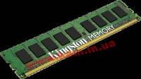 Оперативная память для серверов Kingston DDR3 DIMM ECC Reg 8Gb 1333MHz SR x4 1.35V (KVR13LR9S4/8)