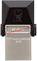 USB накопитель Kingston 64 GB DT microDUO USB 3.0 OTG - DTDUO3/64GB (DTDUO3/64GB)