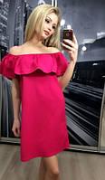 Платье женское с открытыми плечами свободного фасона ft-253 малиновое