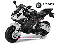 Мотоцикл детский аккумуляторный JT 528E-11 BMW/БМВ