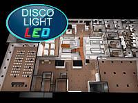 Расчёт и проектирование освещения