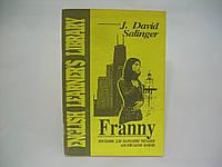 J. David Salinger. Franny (б/у)., фото 1