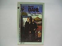 Roald Dahl. My love, my dove (б/у)., фото 1