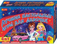 Кращі настільні ігри для дівчат 4в1 Ranok-Creative