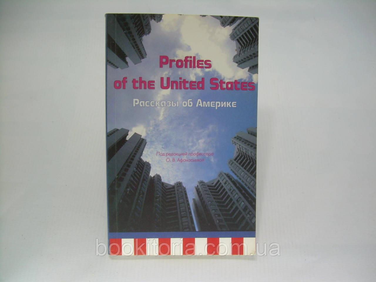 Рассказы об Америке / Profiles of the United States (б/у).